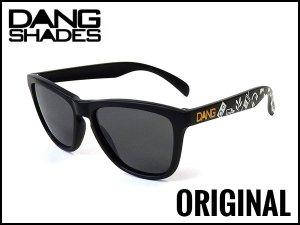 DANG SHADES/ORIGINAL Black Matte [Yuya Akada Designed Model]