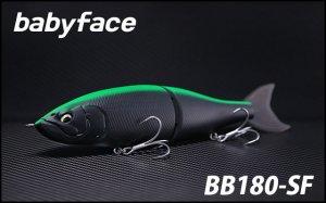 ベビーフェイス/BB-180-SF