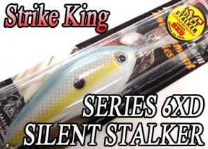 StrikeKing/KVD SIRENT STALKER 6XD