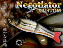 ROMAN MADE / Negotiator 【CUSTOM 背針】