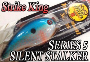 StrikeKing/KVD SIRENT STALKER 5