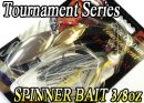 StrikeKing/KVD Tournament Series SPINNERBAIT 【3/8oz】
