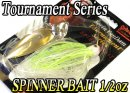 StrikeKing/KVD Tournament Series SPINNERBAIT 【1/2oz】