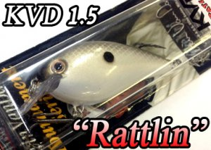 "Strike King /KVD 1.5 ""Rattle In"""