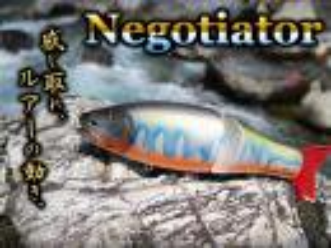 RomanMade/Negotiator