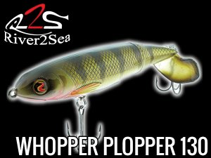 river2sea/ ホッパープロッパー Whopper Plopper 130 【Rattle】