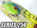 Bandit/SERIES 250