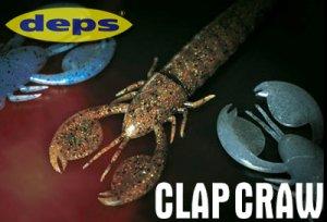 """deps/ クラップクロー 5"""""""