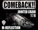 【HONEY SPOT限定カラー!】 JOINTED CRAW 178 【M-REFLECTION】