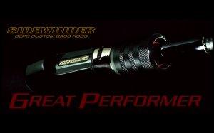 デプス/サイドワインダー HGC-65HF/GP 【The SPECKLE RACER】