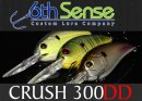 6th Sense Lure Company/CRUSH 300DD