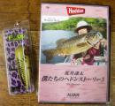 ALVAN DVD/ 「荒井謙太 僕たちのヘドンストーリー 5」