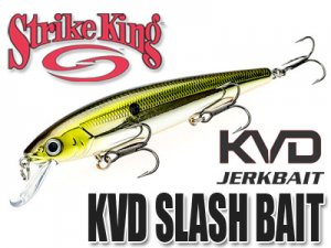 StrikeKing/ KVD SLASH BAIT 【200/300】