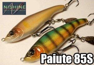 NishineLureWorks/Paiute 85S