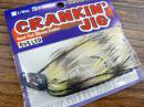 NITTI BAIT / CRANKIN' JIG 【Limited color!】
