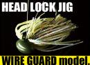 deps/ HEADLOCK JIG 【WIRE GUARD model】