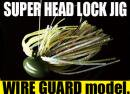 deps/SUPER HEADLOCK JIG 【WIRE GUARD model】