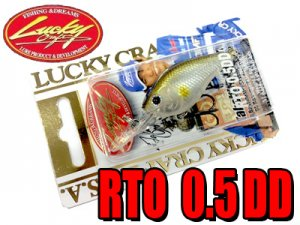 Lucky Craft USA/LC RTO 0.5 DD
