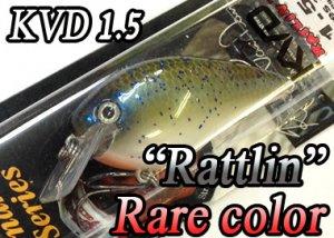 StrikeKing/ KVD 1.5 / 2.5 Rattle In  【バスプロ オリジナルカラー!】