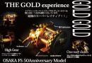 FROG/ トイマシーン スーパーレイティブ 【GOLD】