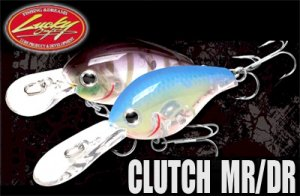 Lucky Craft/cluth クラッチ MR/DR