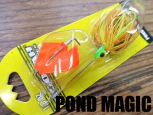BOOYAH/POND MAGIC BUZZ 【1/8oz】
