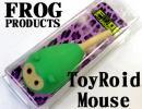 FROG/トイロイドマウス