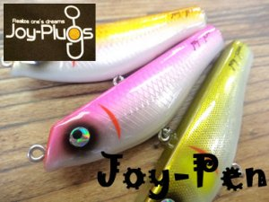 Joy-plugs/ Joy-Pen ジョイペン