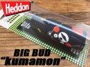 Heddon/くまもんのビッグバド