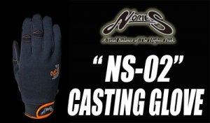 NORIES/キャスティンググローブ NS-02