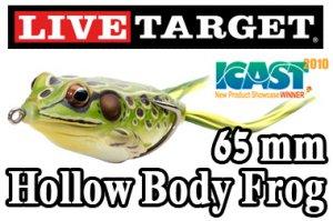 LiveTarget (ライブターゲット)/Hollow Body Frog【65mm】(ホローボディフロッグ)