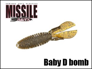 MISSILEBAITS/Baby D Bomb