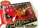 Lucky Craft/MTO SERIES 【限定カラー】
