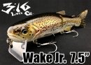316 Lure/Wake Jr. 7.5""
