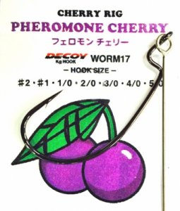 GOOBER/フェロモンチェリー【紫】【HONEY SPOT 別注モデル】