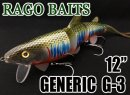 RAGO BAITS/GENERIC G-3 12