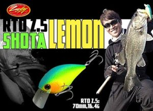 Lucky Craft USA/LC RTO 2.5 【SHOTA Lemon】