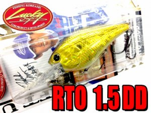 Lucky Craft USA/LC RTO 1.5DD