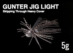 NORIES/GUNTER JIG LIGHT ガンタージグライト【5g】