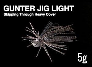 NORIES/GUNTER JIG LIGHT ガンタージグライト【5g】