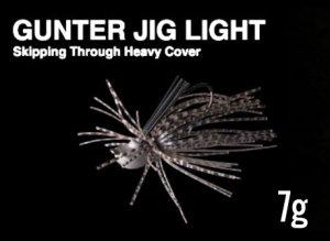 NORIES/GUNTER JIG LIGHT  ガンタージグライト【7g】