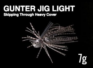 NORIES/GUNTER JIG LIGHT  ガンタージグライト 【7g】