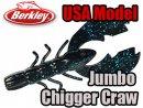 Berkley USA/Jumbo Chigger Craw 【日本未入荷モデル!】