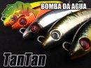 BOMBA DA AGUA/TanTan  【ボンバダ ファクトリーカラー】