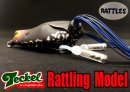 Teckel lure/ WHACKER CUSTOM 【Rattling Model】