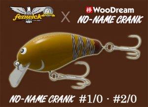 WooDream/ NO-NAME CRANK×fenwick #1/0 ・ #2/0 【60周年限定】
