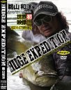DVD/HUGE EXPEDITION 鵜山和洋