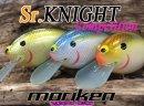 moriken speed bite/Sr.KNIGHT