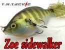 T.H. tackle/ Zoe sidewalker