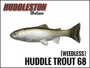 Fish Arrow/ハドルトラウト68 ウィードレス TYPE-5